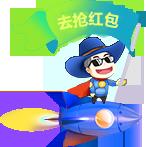 蓬溪网站建设